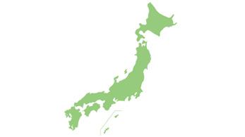 アクセス抜群、日本全国対応 47都道府県どこでも対応いたします。